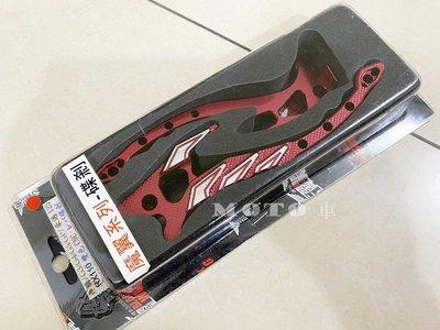 《MOTO車》黑之翼 雙飛鯊 雙色 手拉桿 前碟後鼓 煞車拉桿 奔騰 G3 G4 G5 GP VP RX110