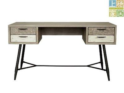 〈上穩家居〉哈那瓦仿舊木紋4.6尺書桌 收納書桌 鐵腳書桌 20403A80301