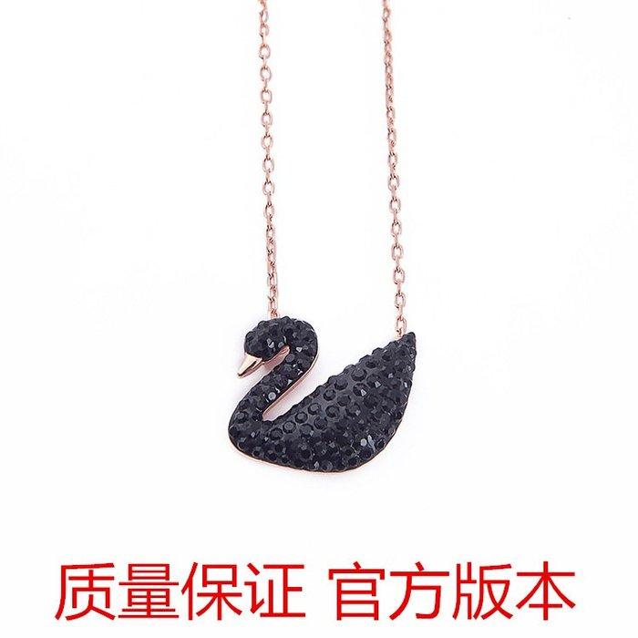 【新流行】黑天水晶S925歐美時尚經典鵝項鍊百搭鎖骨鍊飾品滿鑽吊墜異國情調