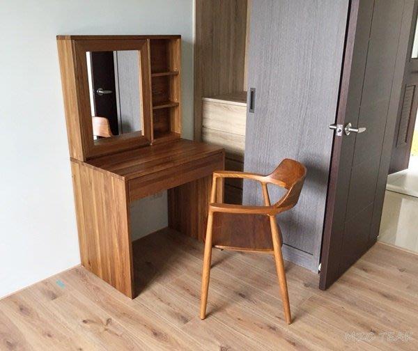 【美日晟柚木家具】CH 30 新款柚木椅 柚木書桌椅.餐桌椅.戶外休閒椅 柚木扶手坐椅 辦公椅 人體工學