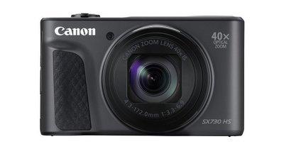 《晶準數位》 Canon PowerShot SX730 HS 黑色 (平輸貨) 黑色 SX730
