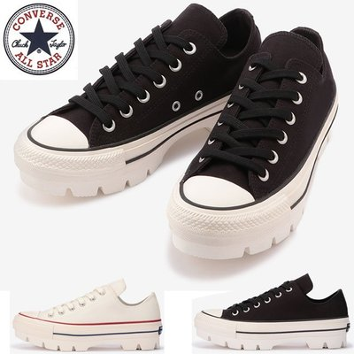 TSU日本代購 CONVERSE ALL STAR 100 CHUNK OX 厚底 凹凸 帆布鞋 21AW