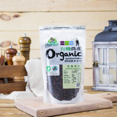 ◎亨源生機◎有機黑米 紫米 黑糯米 有機 天然 水稻 香Q 無農藥 台灣 全素可用