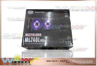 【WSW 水冷散熱器】酷媽 Liquid ML240L 自取2180元 RGB雙風扇 一體式水冷 全新盒裝公司貨 台中市