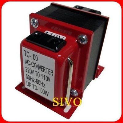 ☆SIVO電子商城☆台灣製 TC-2000 2000W 雙向變壓器 升降壓器 AC110V AC220V