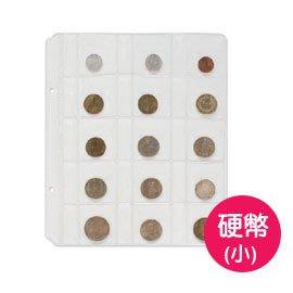 珠友 7004FR 外國硬幣內頁(小)/5張入好好逛文具小舖