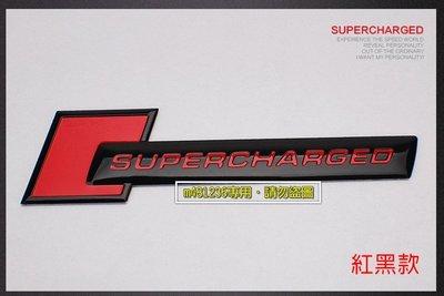 Audi 奧迪 SUPERCHARGED (紅黑款) 超級增壓 渦輪 鋁合金 金屬車貼 葉子板 尾門貼 裝飾貼 烤漆工藝