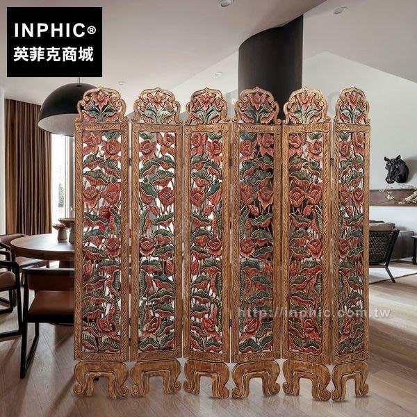 INPHIC-門廳6扇屏風泰式玄關折屏折疊隔斷彩繪東南亞_Vt2a