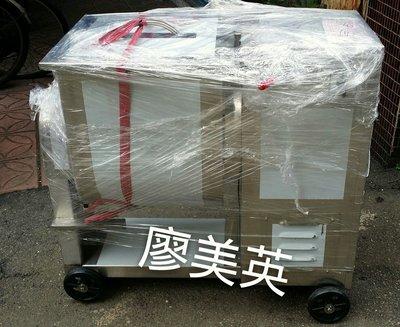 食品機械 混合機30KG=50台斤