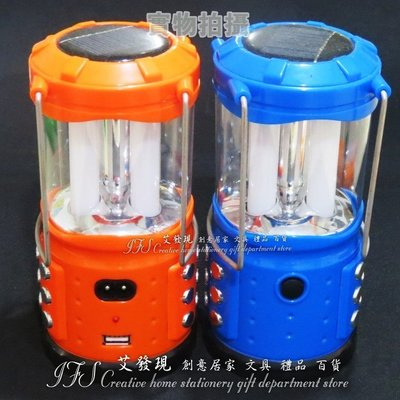 太陽能充電 露營燈馬燈手電筒 緊急照明燈 USB 直充 電池-艾發現