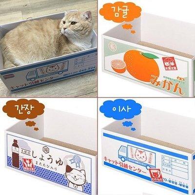 TOUCH-KR 日本 喵星人專用玩具小窩 逗貓纸箱 貓咪│含貓抓板│三色│z6914