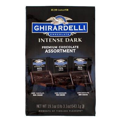 costco代購 #530447 GHIRARDELLI 黑巧克力綜合包 543公克*