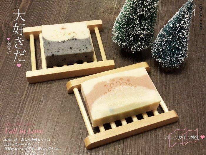 心動小羊^^木質 皂架 皂托/木制手工皂盒 肥皂盒 香皂盒 皂盤 天然荷木 晾皂架