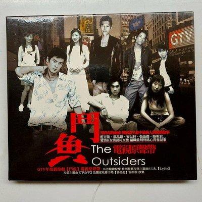 鬥魚 電視原聲帶 簽名版 附外紙盒 2004年 華納發行