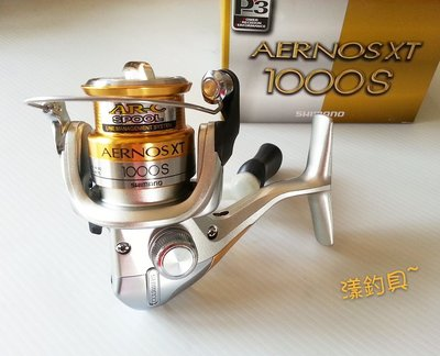 漾釣具~SHIMANO AERNOS XT1000S型捲線器~
