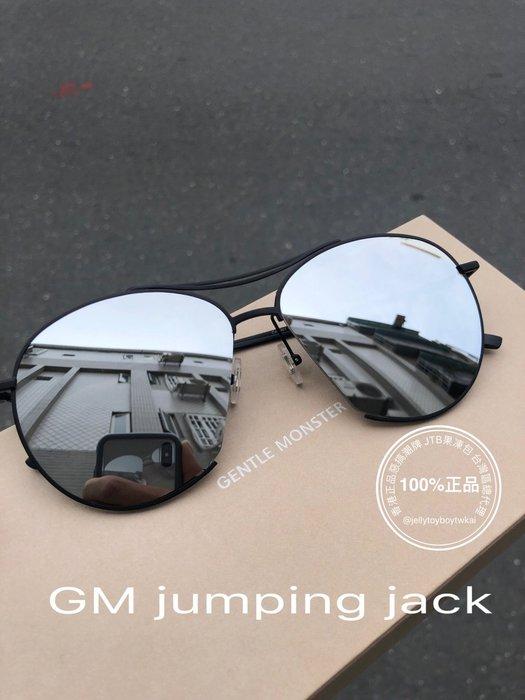 GM 全新正品 gentle monster JUMPING JACK GD 權志龍 同款 粉色 黃色 黑色 都有現貨