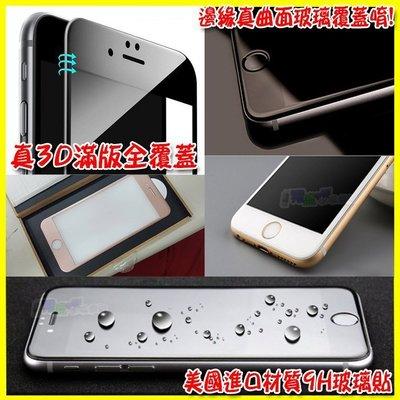 正版HAO授權 小豪包膜 氣墊空壓殼 iPhone 7 8 6S Plus X/S8+/Note8 贈美國康寧大猩猩9H全螢幕滿版3D全曲面包覆 鋼化防爆玻璃