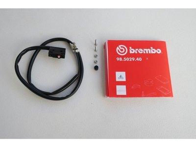 【BREMBO】13mm/16mm 側推 總泵/總磅/總幫 煞車 感應 機械 開關/感應器/油缸/油杯/感應線