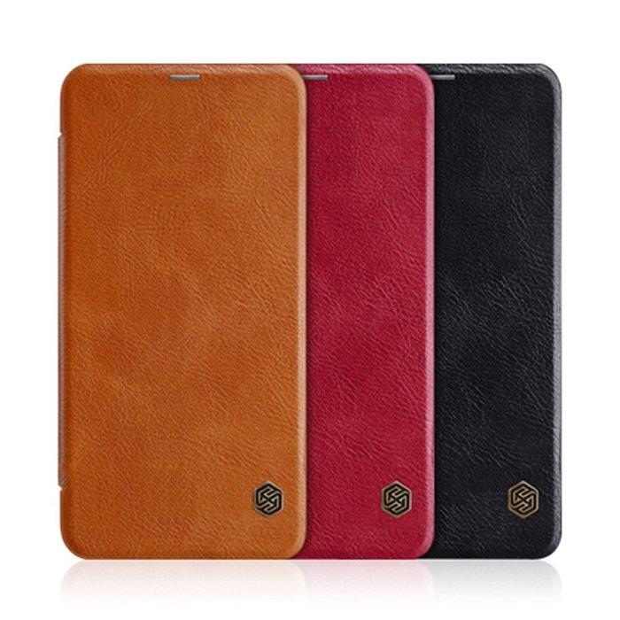 NILLKIN MIUI 紅米 Note 6 Pro 秦系列皮套 手機殼 翻頁式皮套 卡片夾【嘉義MIKO手機館】