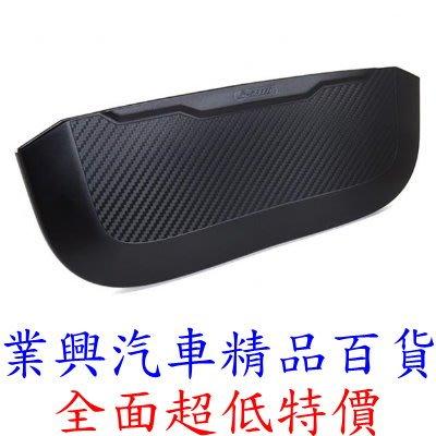 G-SPEED 椅縫置物盒 (PR-80)【業興汽車精品百貨】 台北市