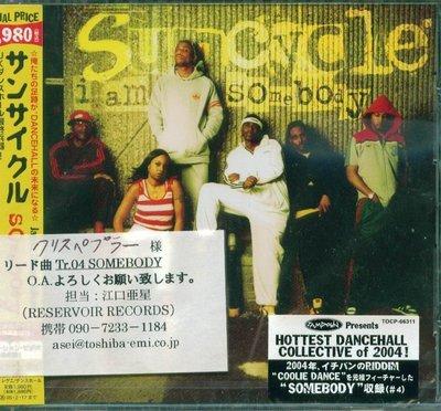 K - SUNCYCLE - I Am Somebody - 日版 +5BONUS  - NEW