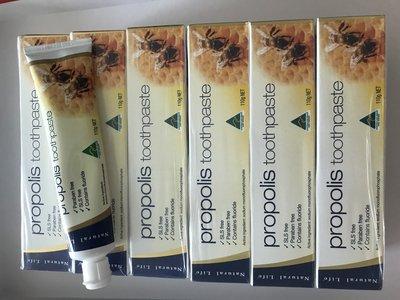 【EMA澳洲代購】澳洲 Natural Life Propolis toothpaste 蜂膠牙膏110g
