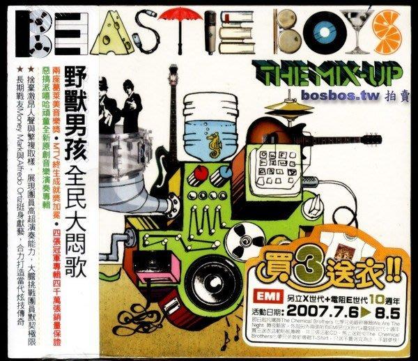 ◎2007全新CD未拆!葛萊美音樂獎-野獸男孩-The Beastie Boys-全民大悶歌專輯-流行單曲等12首好歌◎