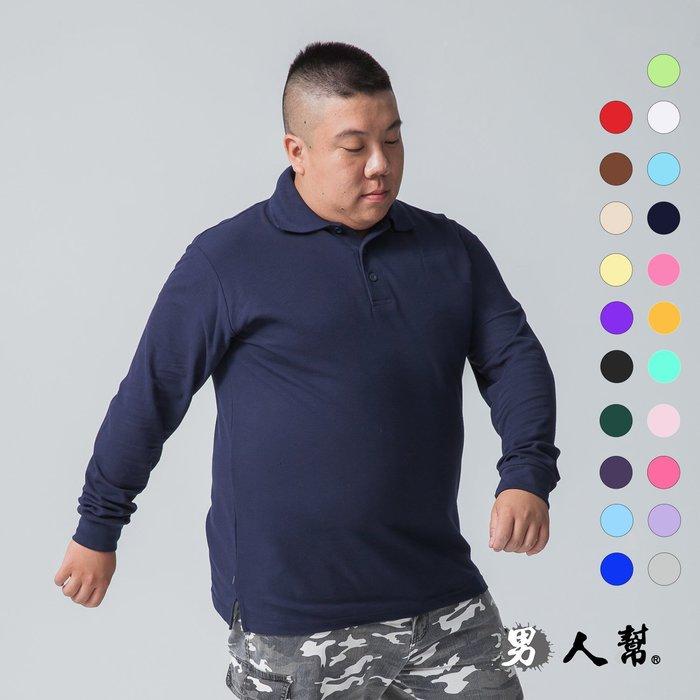 【男人幫大尺碼】P2169*抗菌/MIT 台灣製造100%純棉高磅數素色POLO衫