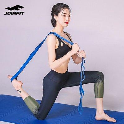 家用健身 瑜伽減脂增肌joi新品新品nfit瑜伽拉伸帶 新拉筋新帶瑜伽繩 腿部肌肉訓練帶 瑜伽塑形伸展帶D02B2