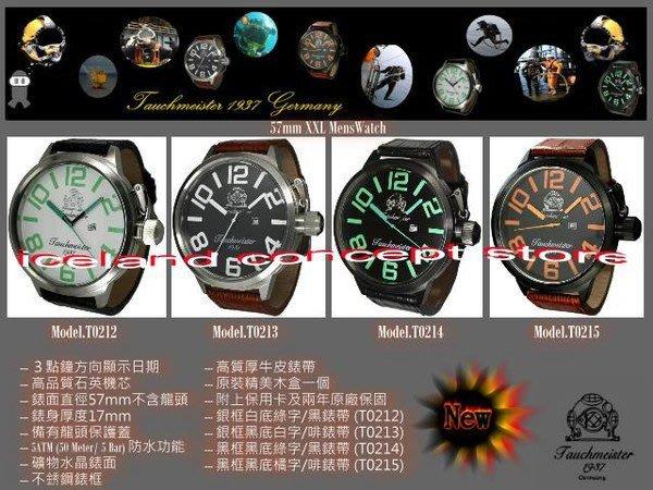 iceland ~ 超大57mm軍錶,時尚型男/跑通告藝人必備聖品 設計腕錶 (獨家商品,絕不撞款)