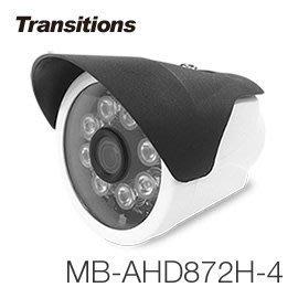【皓翔監控館】全視線 MB-AHD872H-4 室外日夜兩用夜視型 HDAHD 1080P 8顆紅外線LED攝影機
