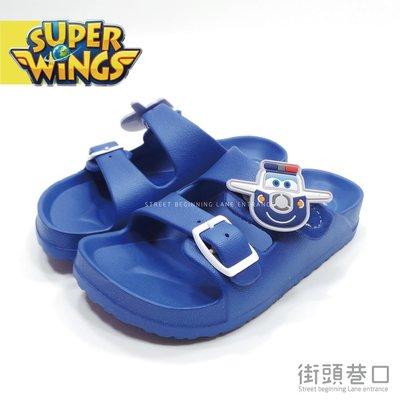 SUPER WINGS 超級飛俠 拖鞋 扣環式 休閒鞋 輕便 好穿【街頭巷口 Street】KRS84705BE 藍