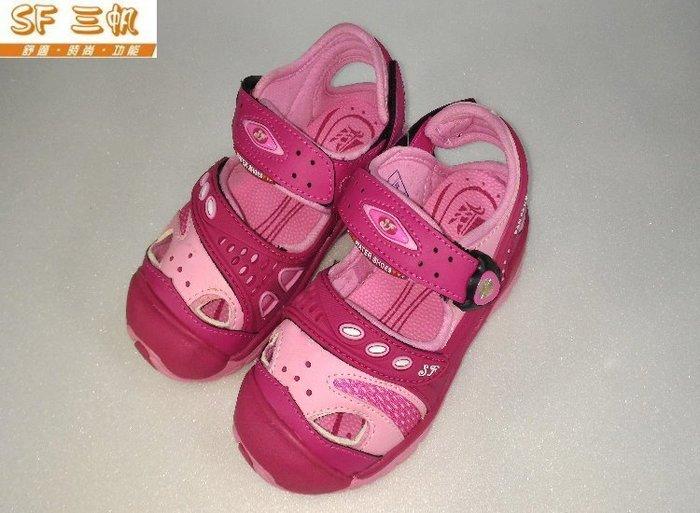 森林寶貝屋~出清特價~GP-三帆系列~多功能護趾涼鞋~包頭涼鞋~小童鞋~磁扣設計~穿脫方便~SF涼鞋~S5146B-45