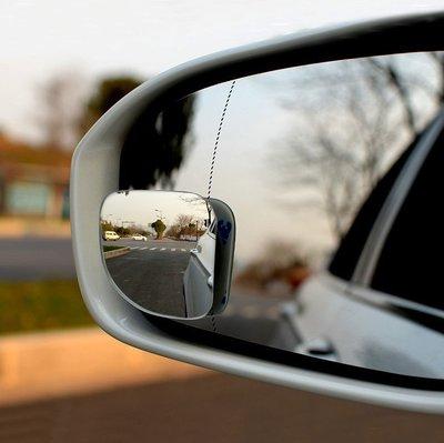 【羅密歐】2019新品汽車後視鏡無邊玻璃倒車小圓鏡360度可調廣角輔助盲區反光鏡扇形 扇形 貼合原車後視鏡