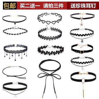 韓國Baby~choker鎖骨鍊韓國脖子飾品頸帶項圈女脖頸簡約黑頸鍊蕾絲短款項鍊