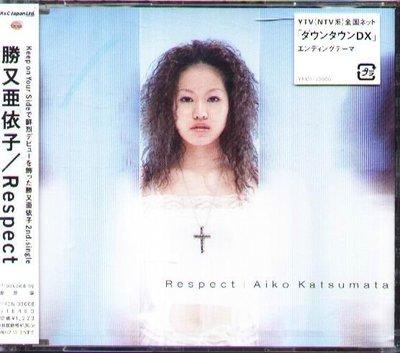 K - Aiko Katsumata 勝又亞依子 - Respect - 日版 - NEW