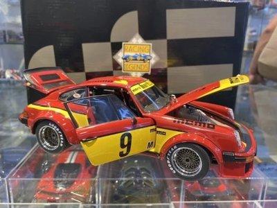 吉華科技@Exoto RLG19095 Porsche 934 RSR Winner #9 1/18 合金車