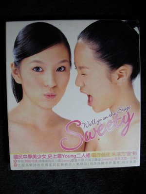 Sweety 首張專輯 - We'll Go On The Stage -2003年版 9成新 - 81元起標