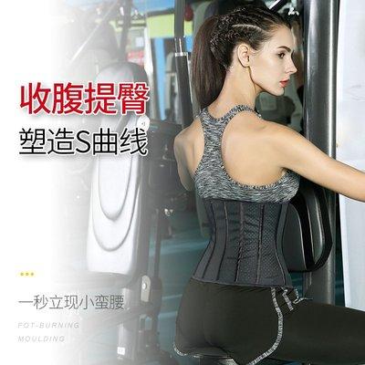 束腰 塑身衣女腰封收腹束腰塑腰帶產后綁帶燃收胯脂束腹瘦肚子神器塑身束縛帶
