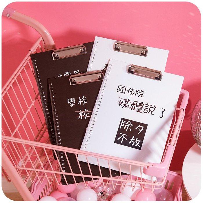 千夢貨鋪-多功能文件夾用可愛A4紙夾板夾試卷墊板寫字板夾書寫辦公文具#筆盒#文具盒#文具#筆袋#日記本