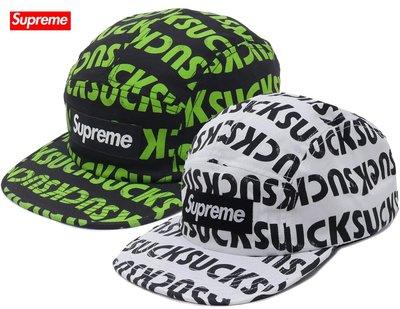 【超搶手】全新正品 2016 秋冬 最新款 Supreme Suck Camp Cap 滿版字體 五分割帽 黑色 白色