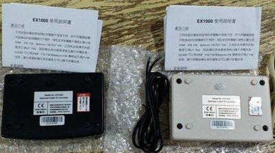 EX900 EX900PLUS EX1000 日本電話機來電顯示器 批發區單一價格 800元