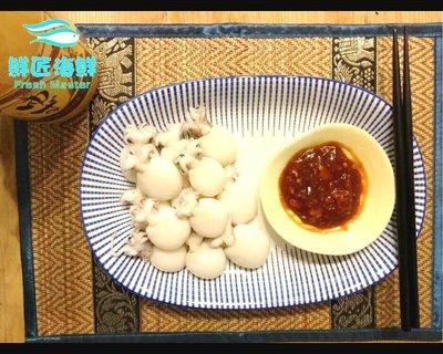 【鮮匠海鮮】【生鮮一口小花枝(200g)】,日式燒烤火鍋常用,烤肉也很適合的海鮮,冷凍食品