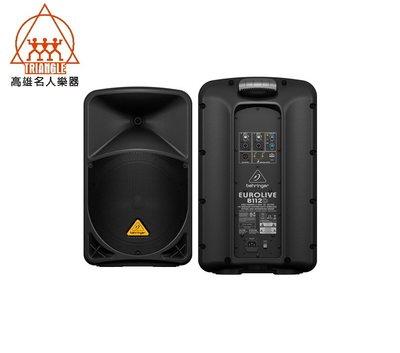 【名人樂器全館免運】Behringer 耳朵牌 Powered Speaker B112D 主動式喇叭