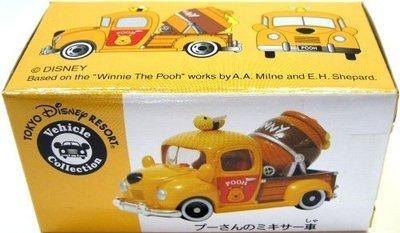 超絕版 最後限量品! 日版 TOMICA 多美 合金 小車 迪士尼 小熊維尼 水泥車