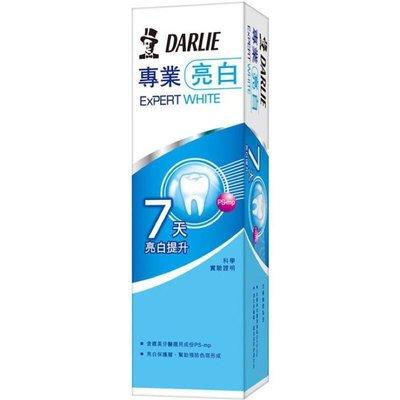 黑人專業亮白牙膏(80g)〔生活百坊〕