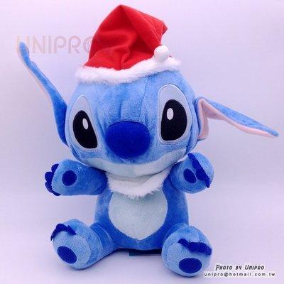 【UNIPRO】迪士尼 聖誕史迪奇 爆胸毛 Stitch 星際寶貝 坐姿 絨毛玩偶 娃娃 禮物 XMAS