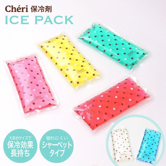 《FOS》日本製 可愛 保冷劑 保冷袋 保冰劑 保冰袋 便當 食物 保鮮 降溫 外送 夏天 登山 運動 新款 熱銷