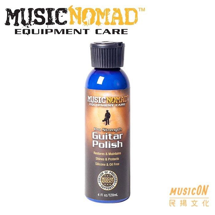【民揚樂器】Music Nomad MN101 吉他復原亮光油 4盎司