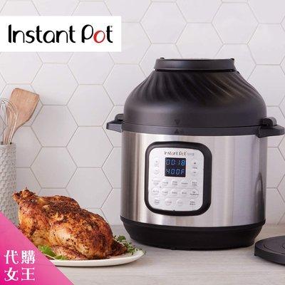 『代購』美國Instant Pot 8QT 壓力氣炸鍋 兩用鍋  ~代購女王~